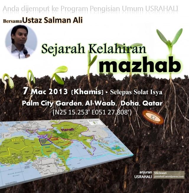 SejarahMazhab 7Mac2013Usrahali